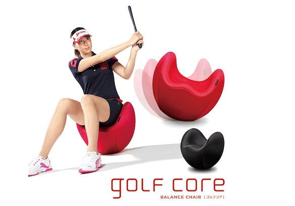 Balance-Chair-Golf-Core-Swing-Training-Stool